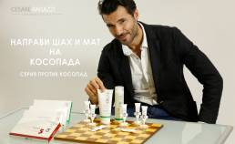 chess mate 1 uai