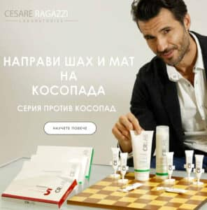 chess mate image mobile